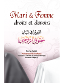 Mari et Femme droits et devoirs