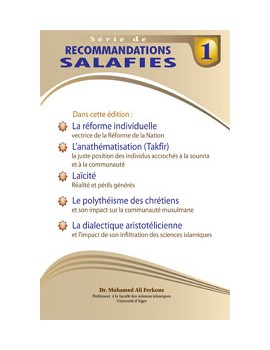 Recommandations salafies 1