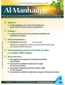 Revue Al Manhadj -  1ère édition Cheikh Ferkous