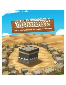 L'histoire du Prophète Mohammed  3/6 ans