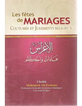 Livre Les fêtes des mariages - Cheikh Ferkous