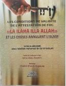 "Les conditions de  ""LA ILAHA ILLA ALLAH"" - Cheikh Raslan"