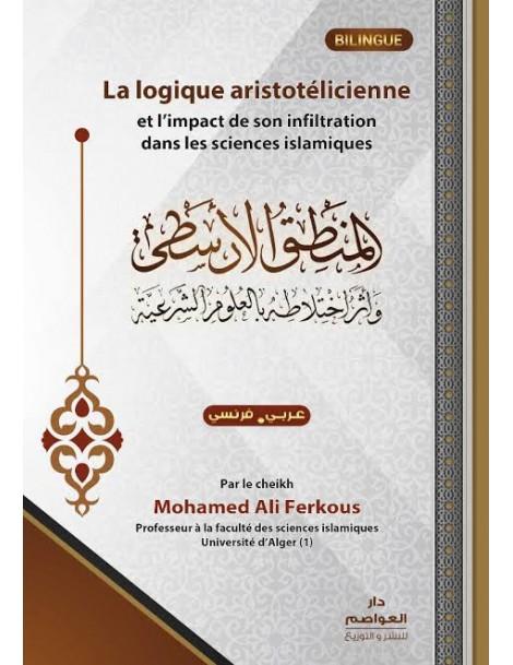 La logique d'Aristote et l'impact dans les sciences islamiques