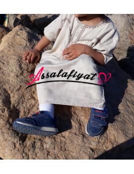 Qamis bébé / petit garçon Al Othaiman avec pantalon
