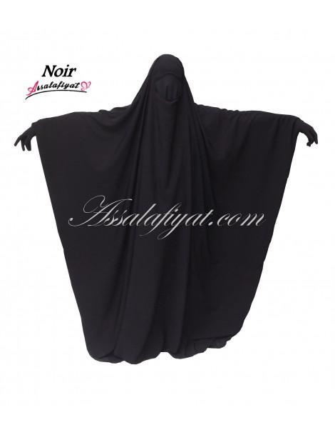 """Jilbab saoudien """"Assalafiyat"""""""
