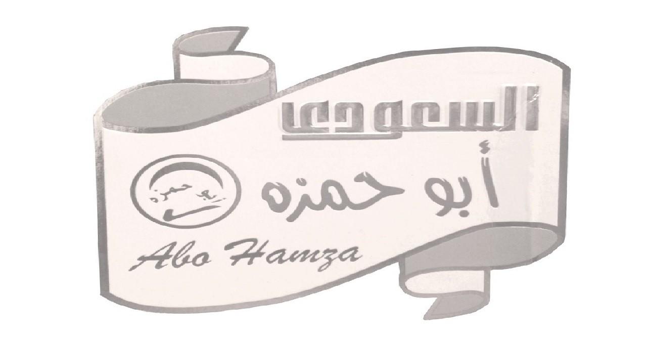 B- Abou Hamza